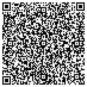QR-код с контактной информацией организации Юмбо-Транс, ООО