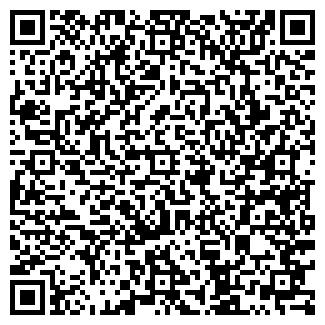 QR-код с контактной информацией организации ООО Проектика