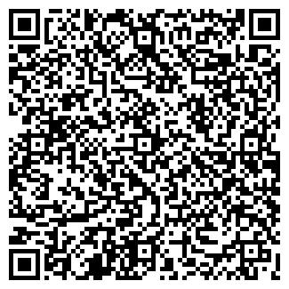 QR-код с контактной информацией организации Датком
