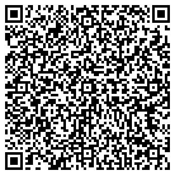 QR-код с контактной информацией организации Ксеникс, ООО