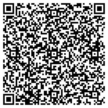 QR-код с контактной информацией организации Кар Сервис, ООО
