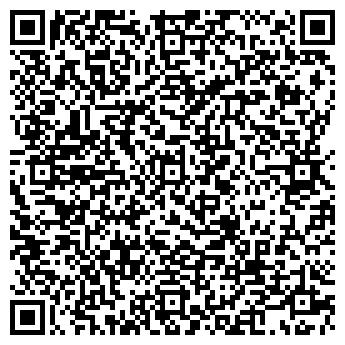 QR-код с контактной информацией организации Стиматекс, ООО