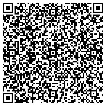 QR-код с контактной информацией организации Рекар, ООО