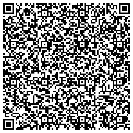 QR-код с контактной информацией организации Барановичский центр стандартизации, метрологии и сертификации, РУП