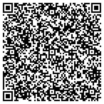 QR-код с контактной информацией организации Бэрри-Трэйд, СООО