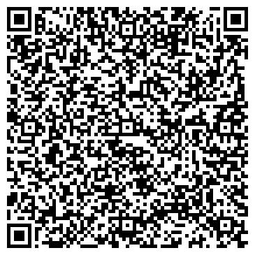 QR-код с контактной информацией организации Спец-техник, ООО