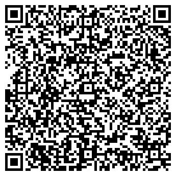QR-код с контактной информацией организации Андора ЛЛС, ООО