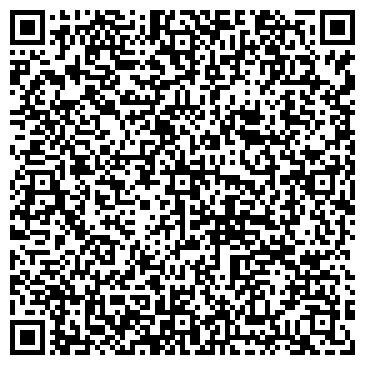 QR-код с контактной информацией организации Василик В.И., СПД