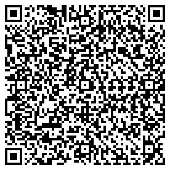 QR-код с контактной информацией организации Украинская Выставочная Компания, ООО