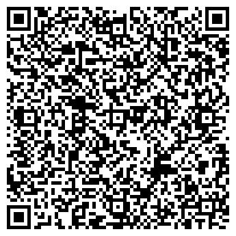 QR-код с контактной информацией организации Лайт-Хенд, ЧП