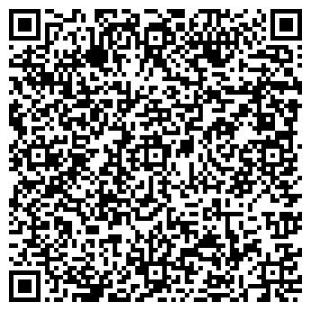 QR-код с контактной информацией организации Тайфун, ПМК