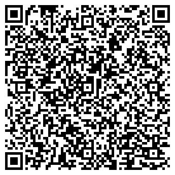 QR-код с контактной информацией организации Артстенд, ЧП (artstend)