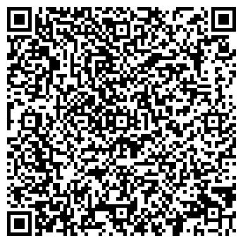 QR-код с контактной информацией организации Микро-Ф Киев, ООО