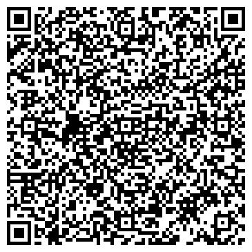 QR-код с контактной информацией организации Техно Ассистанс, ООО