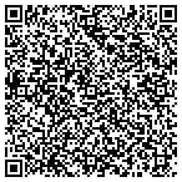QR-код с контактной информацией организации Бобтех (Bobtech), ООО