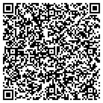 QR-код с контактной информацией организации Санринг, ООО