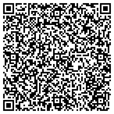 QR-код с контактной информацией организации ПКФ Базис, ООО