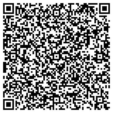 QR-код с контактной информацией организации Витал Спец Сервис, OOO