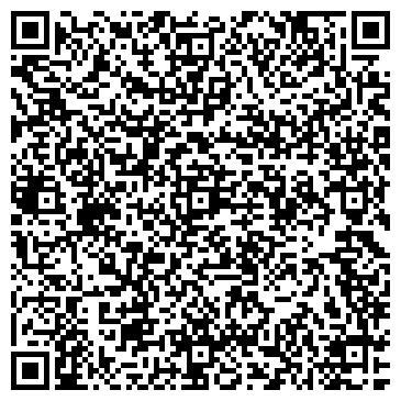 QR-код с контактной информацией организации Алтай СМ, компания, ТОО