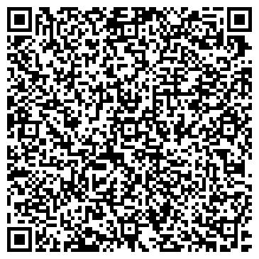 QR-код с контактной информацией организации Комбинат, ГО