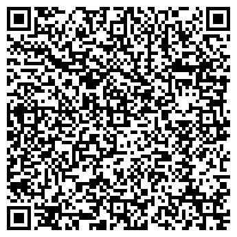 QR-код с контактной информацией организации Юсеком, ООО