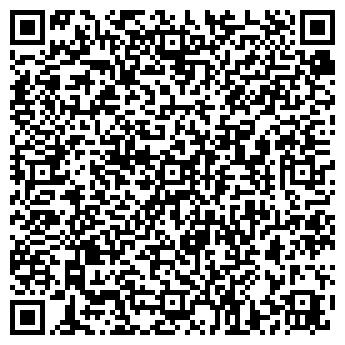 QR-код с контактной информацией организации Акколь Билд, ТОО