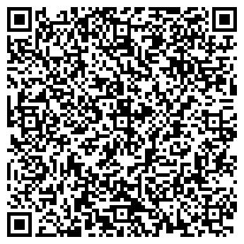 QR-код с контактной информацией организации Аренда Техники, ООО