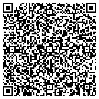 QR-код с контактной информацией организации Стовита,ЧП