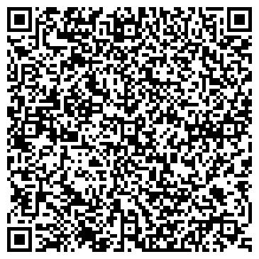 QR-код с контактной информацией организации МПКК, ТОО