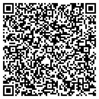 QR-код с контактной информацией организации Мегем, ТОО