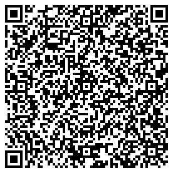 QR-код с контактной информацией организации Centrasia Trade (Центразия Трэйд), ТОО