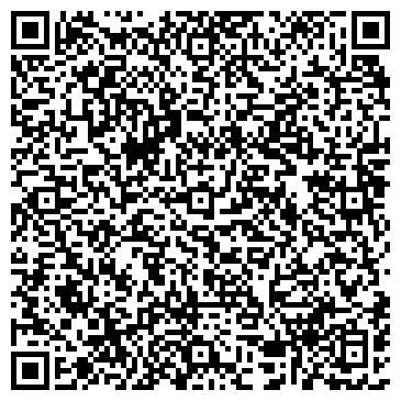 QR-код с контактной информацией организации Billboard (Билборд), ТОО