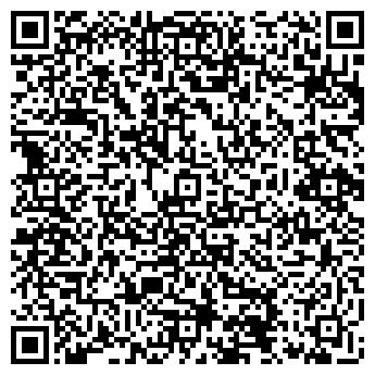 QR-код с контактной информацией организации Агропромэнерго-К, ТОО