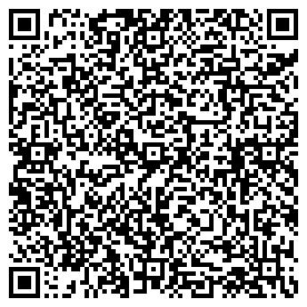 QR-код с контактной информацией организации Диг-сервис