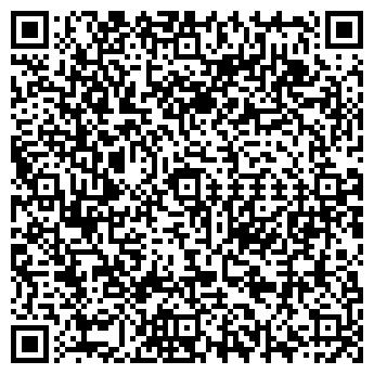 QR-код с контактной информацией организации Центр Комплексного Снабжения (ЦКС), ТОО