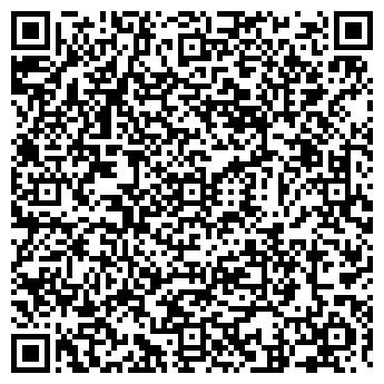 QR-код с контактной информацией организации Грин Логистик, ТОО