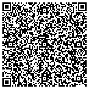 QR-код с контактной информацией организации Алматы Логистик центр, ТОО
