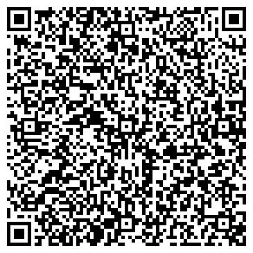 QR-код с контактной информацией организации Woodstock(Вудсток), ИП