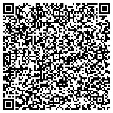 QR-код с контактной информацией организации Профиль Д, ТОО