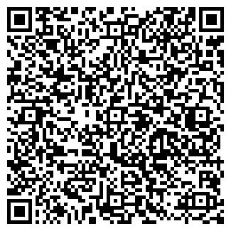 QR-код с контактной информацией организации Ун Экспо, ТОО