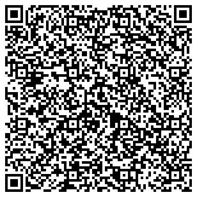 QR-код с контактной информацией организации Эсма-XXI, ТОО