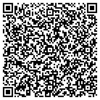 QR-код с контактной информацией организации Табыс, Торговый центр, ТОО
