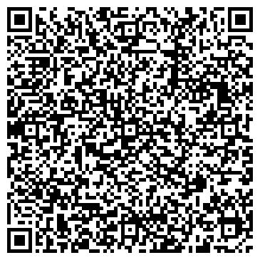 QR-код с контактной информацией организации ЭкоСтройКомплекс, ООО