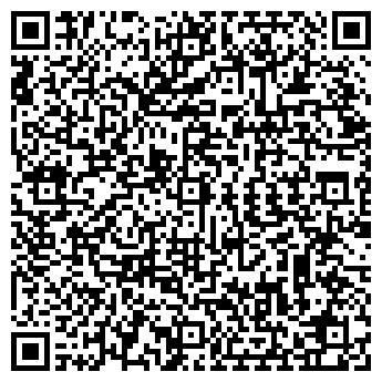 QR-код с контактной информацией организации ИП Наквас Н.В
