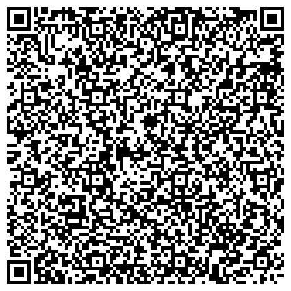 QR-код с контактной информацией организации Караганда-Карго (Karaganda-Cargo), TOO