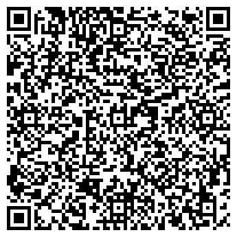 QR-код с контактной информацией организации Номинал, УП