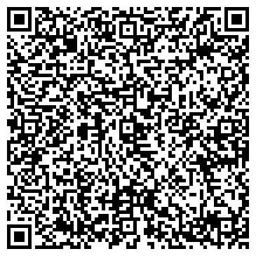 QR-код с контактной информацией организации Юдилен-холод, ЧТУП