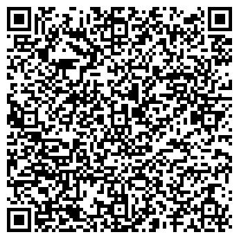 QR-код с контактной информацией организации Атисбай, ООО