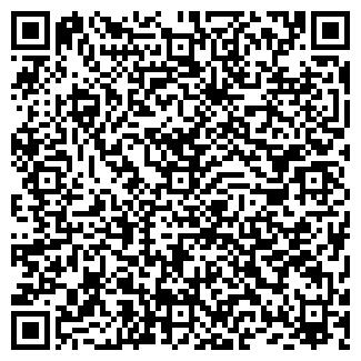 QR-код с контактной информацией организации Max-PR, АО
