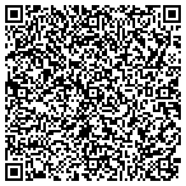 QR-код с контактной информацией организации 1 Альтернативная Студия, ООО